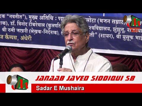 Janaab Javed Siddiqui Saahab, Mehfil E Mushaira By JIVANTI FOUNDATION, 23/04/2016, Mushaira Media