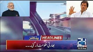 News Headlines | 1:00pm | 23 Aug 2019 | 24 News HD