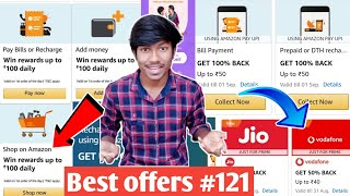 Best online offers of August 2020 !send money ,scan & pay , mobikwik offers ,bill pay offers