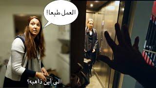 Me or ur JOB ?  أنا ولا الشغل