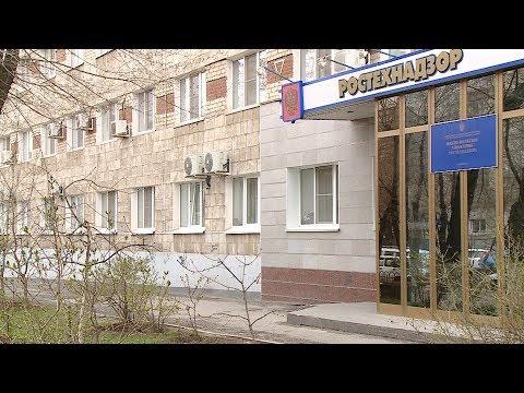Бывший руководитель Нижне-Волжского Управления Ростехнадзора стал фигурантом уголовного дела