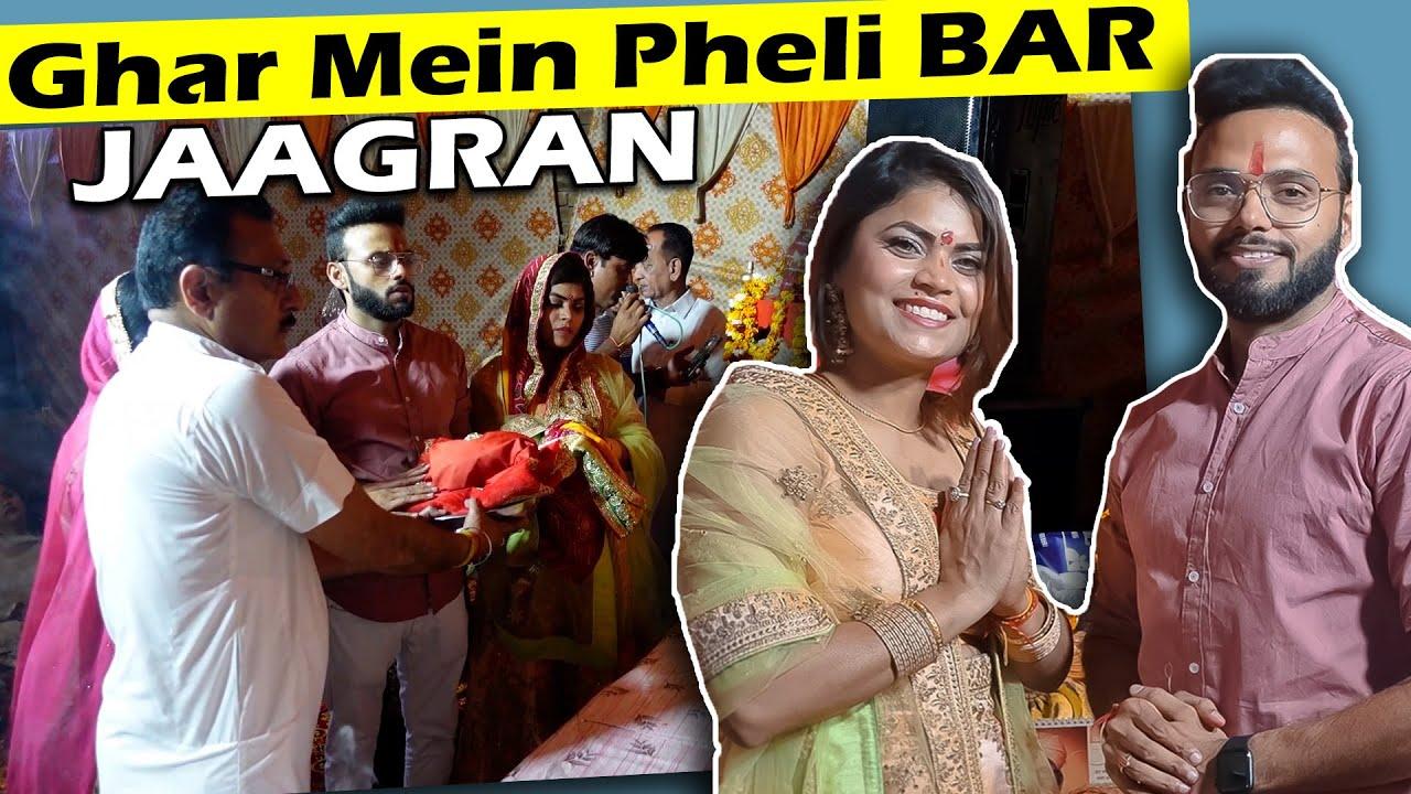 Finally, Aaj Jaagran Bhi Ho Gya😊