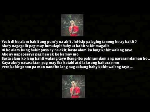 Ex Battalion - Walang Tayo Lyrics