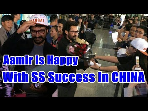 Aamir Khan Is Happy With Secret Superstar Success In CHINA
