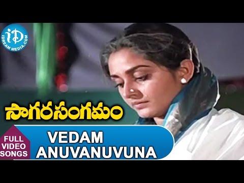 Sagara Sangamam Movie - Vedam Anuvanuvuna Video Song || Kamal Haasan || Jaya Prada || Ilaiyaraaja