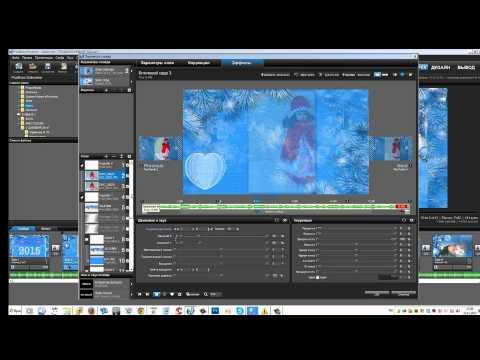 Как заменить картинки и фото в готовом проекте. УРОК №7