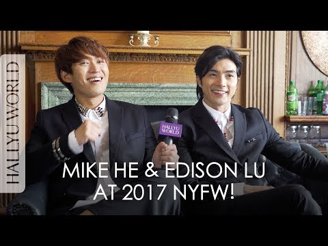 Mike He & Edison Lu at 2017 Men's Fashion Week in NYC! 賀軍翔 呂白聚紐約男裝週