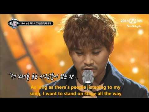 Kim GiTae - Everyone (Yoon Bokhee)[English Lyrics]