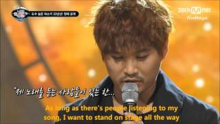 Kim GiTae - Everyone (Yoon Bokhee)[English Lyrics] thumbnail