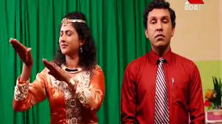 Medi Sina Sirasa TV 11th November 2017 Thumbnail