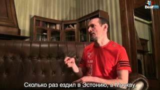 Интервью с марафонским бегуном (DeafSPB)