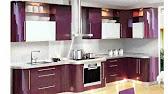 1 квартира · 1 комнатная квартира · 1 комнатную продам · 1 комнатные квартиры в наем · 1-комнатная квартира в сургуте · 1-комнатная квартира сниму.