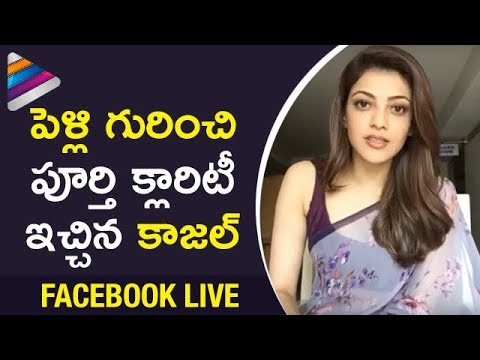 Kajal Reveals Her Marriage Plans | Kajal Aggarwal FB Live Interview with Fans | Telugu Filmnagar