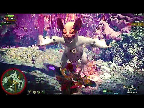 Monster Hunter World - Coral Highlands & New Monsters Gameplay (TGS 2017)