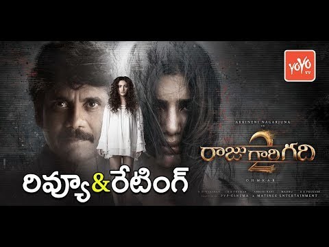 Raju Gari Gadhi 2 (2017) DVDScr Telugu Full Movie Watch Online Free