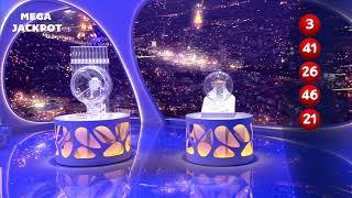 Tirage EuroMillions - My Million® du 01 février 2019 - Résultat officiel - FDJ