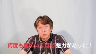 昭和のことを語らせろ! 「角川映画」編 【ダブルエッジ】 □田辺日太 19...