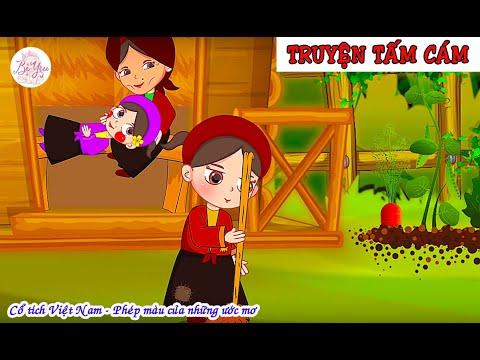 Truyện Tấm Cám   Kể Truyện   Truyện Cổ Tích Việt Nam