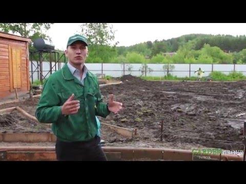 Ландшафтный дизайн Garden Group