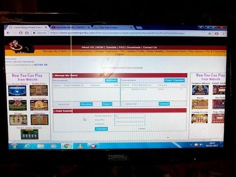 Delhi: Online Casino busted in game parlour, 5 arrested in Krishna Nagar