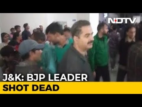 BJP Leader, Brother Shot Dead By Unidentified Gunmen In Jammu And Kashmir