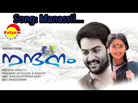 Manassil - Nandanam