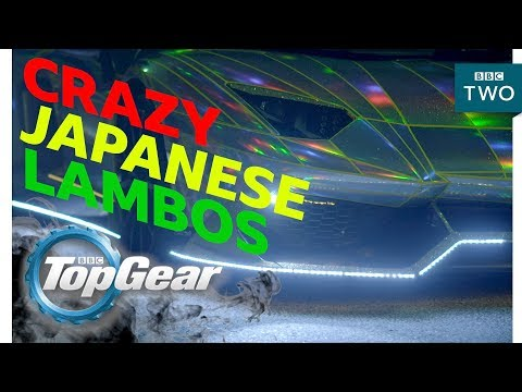 Crazy Japanese Lambos - Top Gear - BBC Two