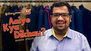 Types Of Shoppers | Shaadi Special | Being Indian
