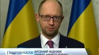 ЕС готов подписать СА с Украиной уже в следующую пятн...(, 2014-03-15T21:24:57.000Z)