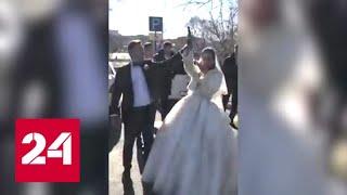 Стрельба на свадьбе: путешествие и медовый месяц пришлось отменить - Россия 24