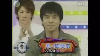 NEWS バレーボール ゲスト:井ノ原快彦 森内貴寛 検索動画 8