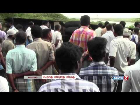 One killed and 7 others injured as bus turns turtle near Chennai | TN | News7 Tamil |