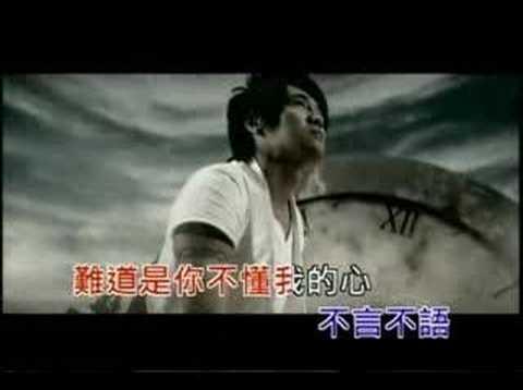 Gary Cao & Genie Zhuo - Liang San Bo Yu Zhu Li Ye