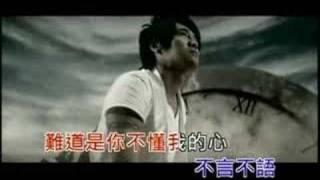 Gary Cao & Genie Zhuo - Liang San Bo Yu Zhu Li Ye Mp3