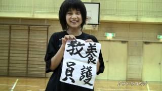 【作品説明】 テーマは10年後の日本の未来。 子供達に将来の夢を考えてきてもらいました。(30秒) 【企画制作】 慶應義塾大学大学院 中島康佑.