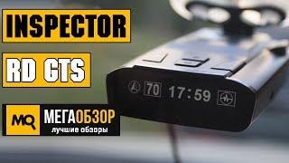 Inspector RD GTS обзор сигнатурного радар-детектора