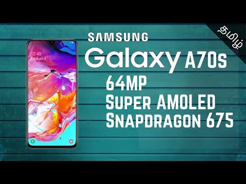 samsung-galaxy-a70s-tamil---64mp-camera,-4500-mah-battery,-amoled-display-|samsung-galaxy-a70s