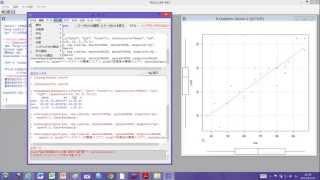 無料統計ソフトRでデータを読み込む thumbnail