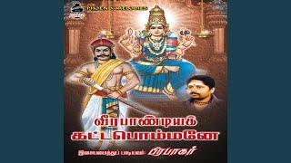 Veera Pandiya Kattabomman