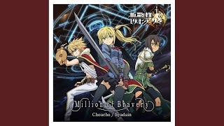 ChouCho - Million of Bravery