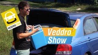 видео автомобильный холодильник