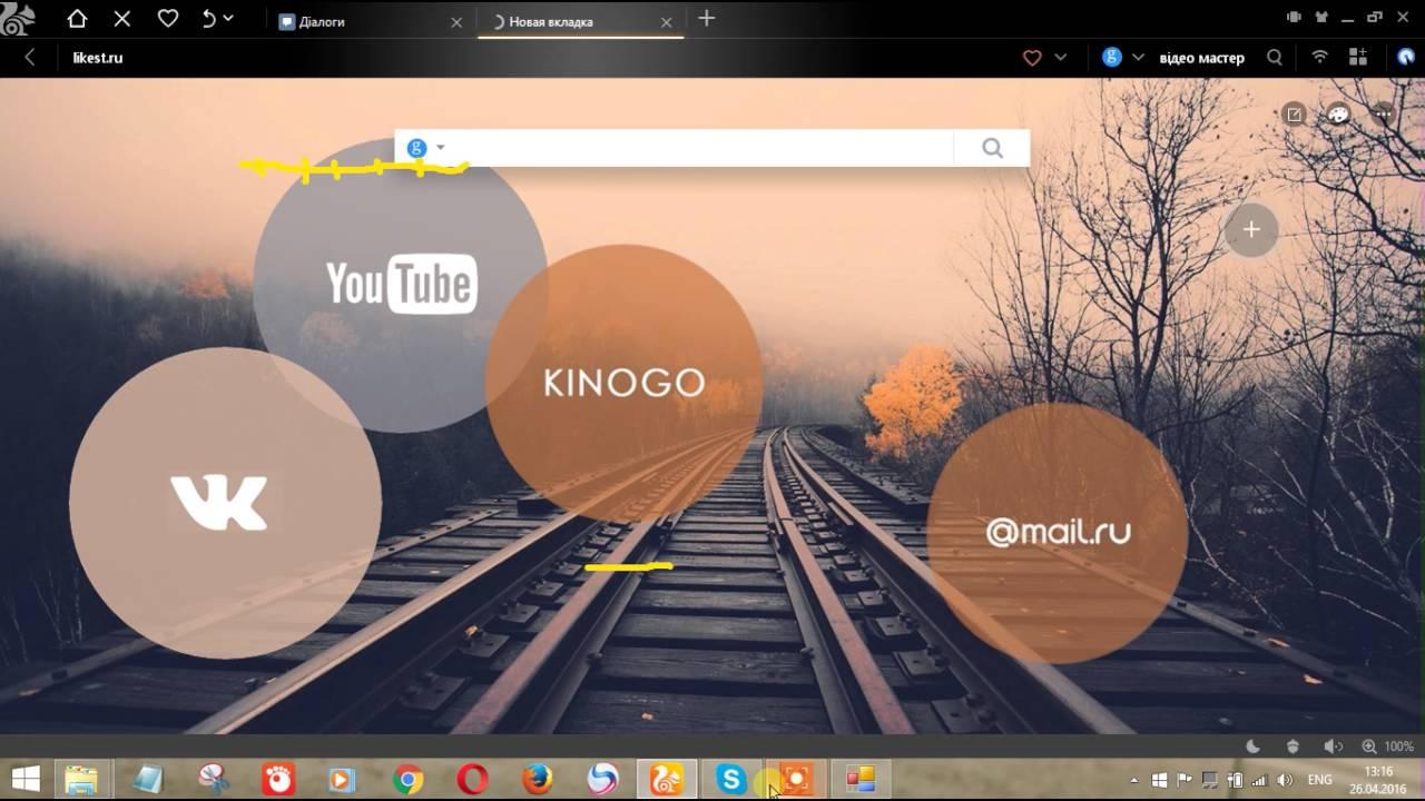 EasyTop  Бесплатный бот для накрутки ВКонтакте