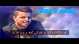 مرا و قادة جديد حاتم عمور بالكلمات