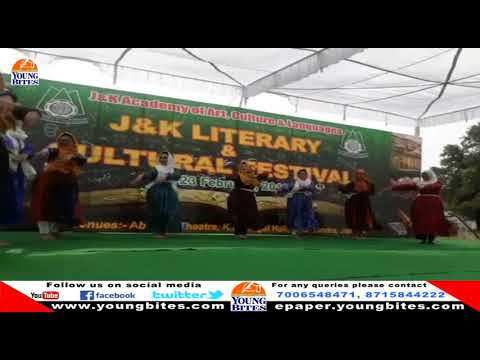 Academy of Art, Culture & Languages organises Literary and Cultural Festival