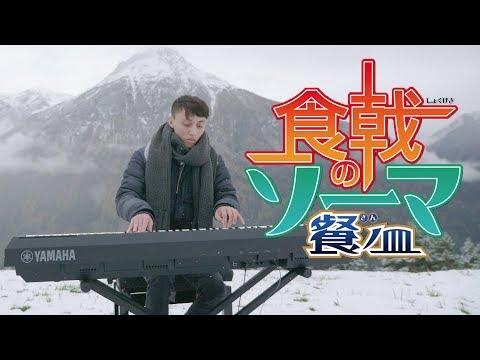 Shokugeki no Souma San no Sara OP  BRAVER  ZAQ  Piano