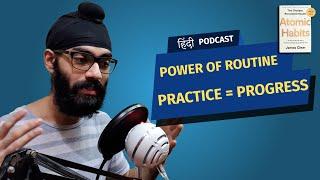 The Power of Routine | हिंदी