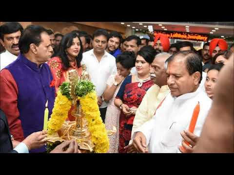 MInister KTR Launches Lalitha Jewellery Showroom at Somajiguda