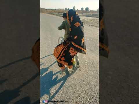 Dasth Balochistan|Bicycle Ride With Meerak Baloch ❤️|Mahin Wahid Baloch thumbnail