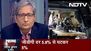 Prime Time With Ravish Kumar, Aug 30, 2019 | India's Economic Growth At 6-Year Low
