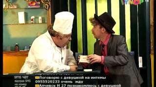 14 Выпуск - Джентельмен Шоу